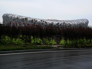 National Stadium - foto: Bára Srpková